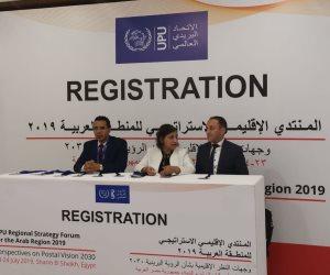 """""""الاتصالات"""": إطلاق 18 خدمة حكومية رقمية ببورسعيد نهاية الشهر الجاري"""