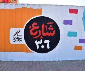 غداً.. افتتاح شارع 306 بشيراتون بحضور محافظ القاهرة.. وسيارة الزعيم «عبد الناصر» تزين حفل الافتتاح