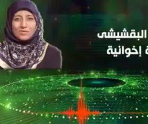 مذيعة إخوانية : من يدافع عن محمود حسين في سرقة التمويلات شريك له (تسجيل صوتي)