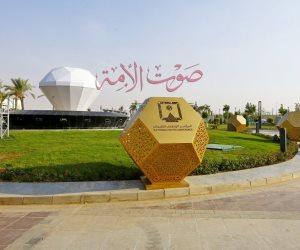 قطار المؤتمر الوطني للشباب يصل محطة العاصمة الإدارية الجديدة غدا بمشاركة 1500 شاب وفتاة