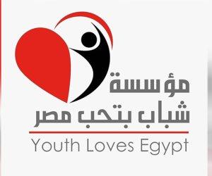 مؤسسة شباب بتحب مصر تطلق حملة توعوية على السوشيال ميديا بخصوص انتشار الثعابين والزواحف