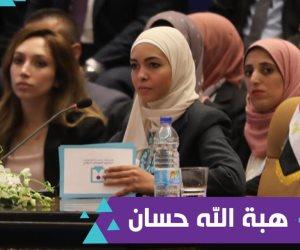 ممثلة وزارة المالية خلال جلسة المحاكاة بمؤتمر الشباب: الجنيه المصري بدأ يستعيد قوته