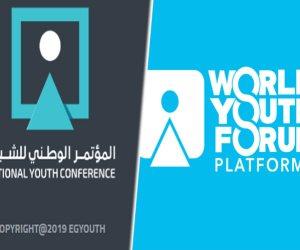 مؤتمرات الشباب.. «الحلم والواقع» لم يقتصر على الشباب المصري فقط