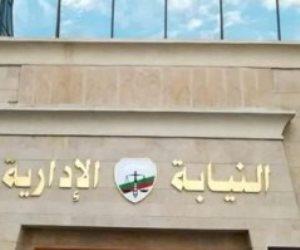 النيابة الإدارية تحقق في «ميل» عقار بكرموز في الإسكندرية