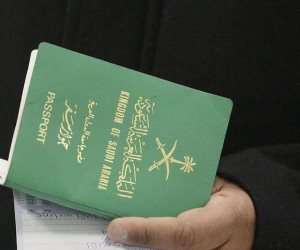 """منصة """"أبشر"""" السعودية.. تفاصيل خدمة التأشيرات الإلكترونية والرسوم المفردة والمتعددة للسفر"""