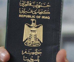 الداخلية العراقية تكشف تفاصيل فضيحة إصدار جوازات عراقية مزورة لقطريين