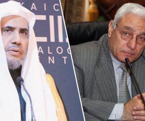 مشاركة مصرية بمؤتمر مكة عن المعاني الحضارية فى الإسلام