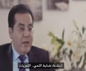 «تهتهه على الشرق».. مذيعة أيمن نور خريجة «كي جي 2» (فيديو كوميدي)