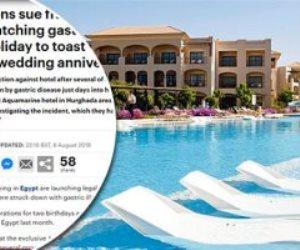 """تفاصيل حرب الـ""""ديلي ميل"""" ضد فندق مصري بالغردقة.. هجوم مرتب دون سند"""