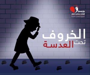 مؤسسة شباب بتحب مصر تطلق حملة توعية لآداب الأضحية والحد من استخدام البلاستيك