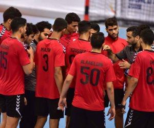 منتخب ناشئي كرة اليد يلتقي المجر في ختام مواجهاته بالدور الأول بكأس العالم
