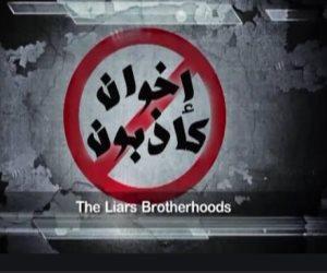 «ظابط واحد اللي مشغلهم».. تويتات قادة الإخوان تفضح تعاملاتهم تحت إشراف الأتراك (صور)