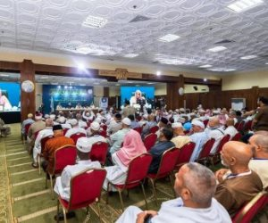 صور.. مؤتمر الحج السنوي لرابطة العالم الإسلامى يوصى بتواصل شعوبى يحافظ على الخصوصيات