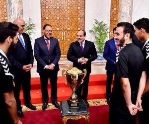 السيسي يشيد بما حققه ناشئي اليد: إنجاز عالمي عزز مكانة مصر على الساحة الرياضية