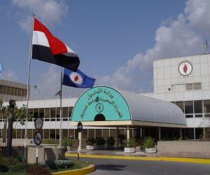 اتفاق دولي مع مصر لدعم سلع أولية بقيمة 1.1 مليار دولار