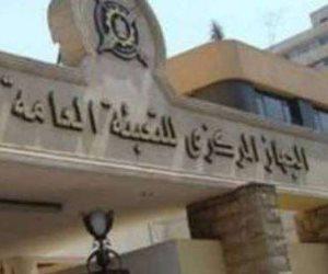 «الإحصاء» يكشف معدل الإصابة بكورونا على مستوى المحافظات.. القاهرة الأعلى