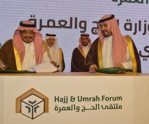 لتحسين الخدمات المقدمة للحجاج.. وزير الحج السعودي يشهد توقيع عدد من الاتفاقيات
