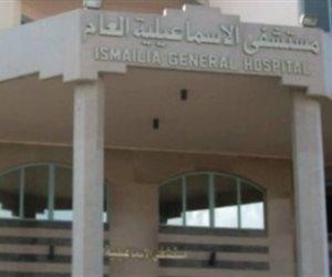 الصحة: الانتهاء من تطوير مستشفى الإسماعيلية العام أواخر سبتمبر المقبل بتكلفة 362 مليون جنيه