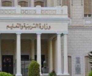 التعليم: صدور قرار المصروفات الدراسية للمدارس الحكومية قبل بدء الدراسة