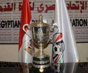 بسبب الأجندة الدولية.. اتحاد الكرة في ورطة بسبب مباراة نهائي كأس مصر