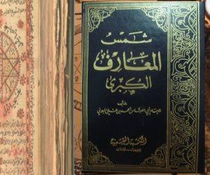 منع «هاري بوتر» في مدرسة أمريكية يفتح ملف كتب السحر بالمجتمع العربي والأجنبي