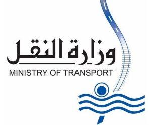 س & ج أهم ملامح اتفاق وزارة النقل مع شركة ألمانية لتوريد 4 ماكينات حفر