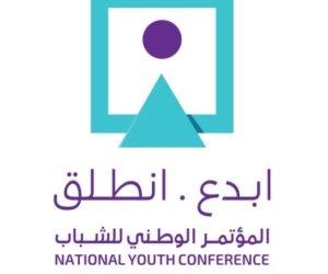 المؤتمر الوطني الثامن للشباب يناقش تأثير نشر الأكاذيب على الدولة في حروب الجيل الرابع
