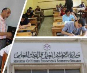 «التعليم العالي» تعلن نتائج تنسيق الشهادات الفنية لعام 2019