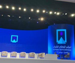 الاستعدادت النهائية قبل ساعات من انطلاق المؤتمر الوطني الثامن للشباب (صور)