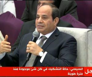 السيسي ينسف الشائعات في مؤتمر الشباب: «القصور الرئاسية ليست ملكي ولكنها ملك مصر»