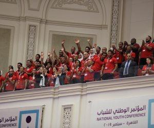 المؤتمر الوطني للشباب يحتفي بأبطال مصر في الرياضة (صور)