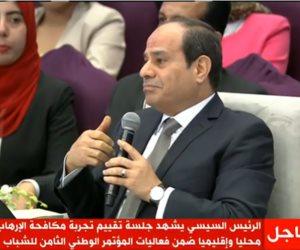 السيسي: جيش مصر مركز الثقل الحقيقي في المنطقة وفكرة الإرهاب هدفها ضرب مركز الثقل الديني للشعوب والإنسانية