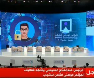 """السيسي يشهد جلسة """"تأثير نشر الأكاذيب على الدولة"""" بمؤتمر الشباب"""