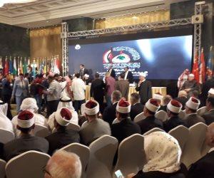 ننشر البيان الافتتاحي للمؤتمر الثلاثين للمجلس الأعلى للشؤون الإسلامية