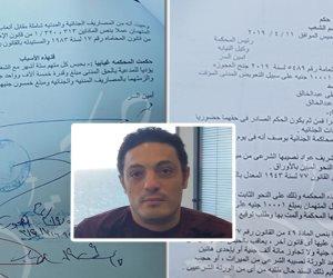 ننفرد بنشر صورة الحكم الصادر بسجن المقاول الهارب محمد علي في قضية الاستيلاء على تركة شقيقه المتوفى