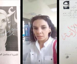 مفاجأة مهداة للمحتفين بالفتاة المسيئة لمصر.. الأميرة إسماعيل الضبع مسجلة دعارة وآداب (مستندات)