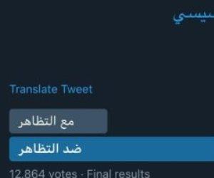 """فشل """"ثورة الوهم"""".. لماذا لم يستجب المصريون لدعوات التحريض؟"""