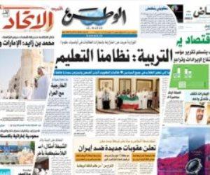 ماذا قال كتاب صحف الخليج في مقالاتهم؟.. علي قباجه يتحدث عن فلتات لسان بايدن