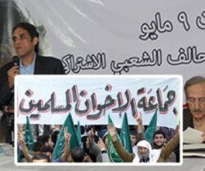 أحزاب مصرية تفتح النار وتجيب على السؤال الأصعب: هل انحاز «الكرامة» لقوى معادية؟