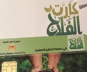بعد إلغاء البطاقات الدفترية.. «كارت الفلاح» يغزو بورسعيد والغربية