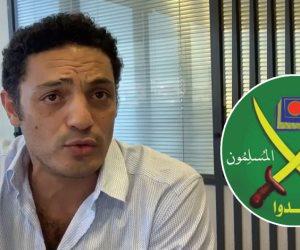 متى أصبحت أموال الإخوان تمويلا ذاتيا؟.. محمد علي ينخرط كليا مع الإرهابية