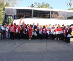 لليوم الثاني.. حشود من الجالية المصرية في أمريكا تواصل الترحيب بالسيسي (صور)