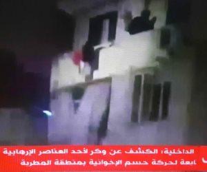 الداخلية: مصرع الإخواني عمرو أحمد محمود أبو الحسن والكشف عن وكر إرهابي لحركة حسم بالمطرية