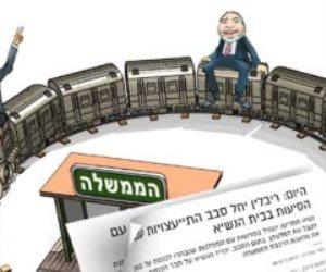 ركب «مؤخرة القطار».. لماذا سخر كاريكاتير إسرائيلي من نتنياهو؟