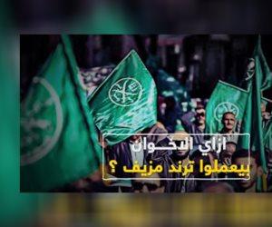 وقال الشعب للفوضى: لا.. 80 % من المصريين يرفضون التظاهر باستطلاع رأى لقناة تى آر تى التركية