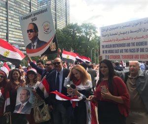 شوارع نيويورك تزينت بأعلام مصر.. كيف هزت هتافات الجالية المصريةأرجاء «مانهاتن»؟