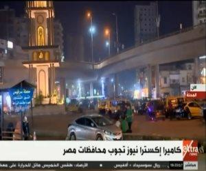 «شوارع مصر منذ قليل».. من الإسكندرية لأسوان سيولة مرورية تفضح إعلام الإرهابية (فيديو)