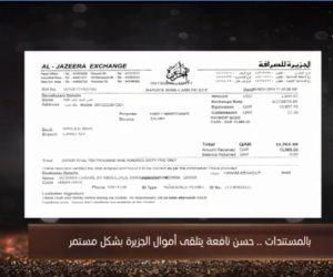 «المرتزقة يتساقطون».. الإبراشي يكشف أدلة تقاضي حسن نافعة أموالاً من الجزيرة للهجوم على مصر