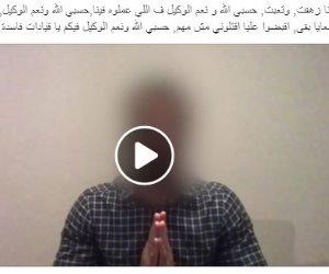 شباب الإخوان يتراجعون عن دعم دعوات التظاهر ويسبون قادة الجماعة (فيديو)