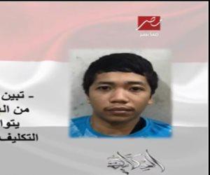 عمرو أديب يكشف ضبط 6 متهمين جدد بينهم أجانب مكلفين لحشد تظاهرات الفوضى في مصر